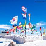 Salar de Uyuni, el gran desierto de sal