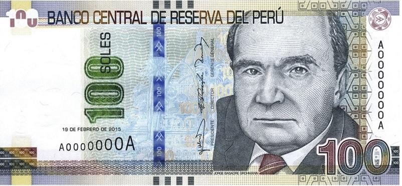 BILLETE DE PERU