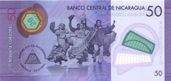billete de nicaragua